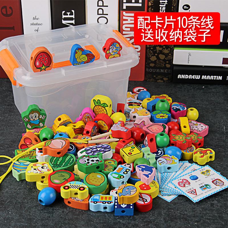 [婴幼] детские [益智玩具1-2-3岁穿线穿珠子串珠积木玩具] мужские и женские [孩] детские [早教]
