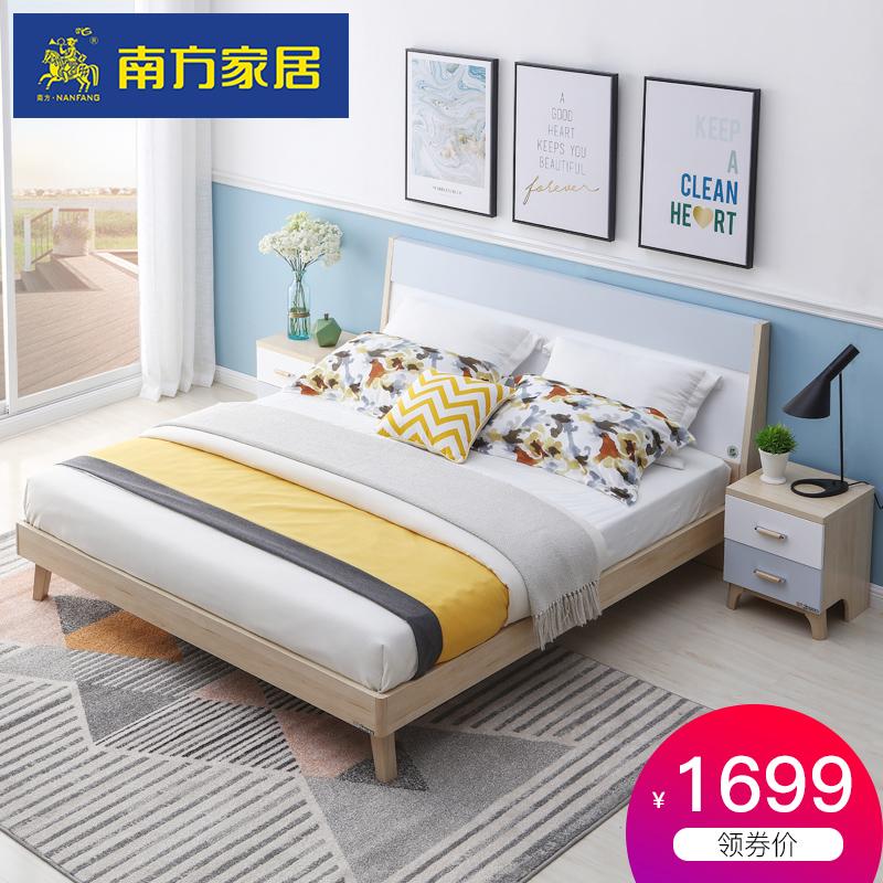南方家居臥室雙人床1.8m北歐床經濟型簡約板式床主臥家具組合套裝