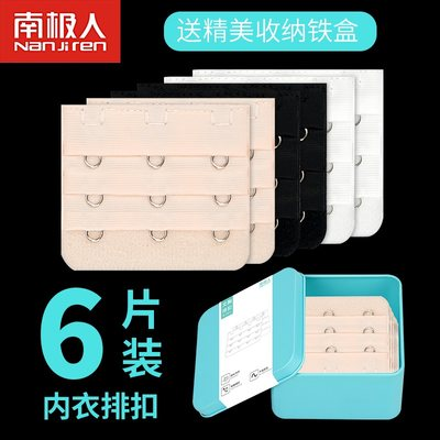 Underwear extension buckle extension buckle bra buckle four rows four buckle bra three rows three buckle extension strap 3 rows 3 buckle adjustment
