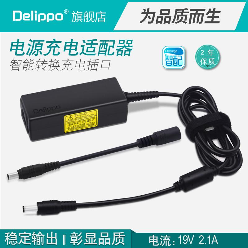 элемент питания монитор адаптер питания 19v2. 1А/1,7 а/1,6 а/1.3 а LG ЖК-компьютер зарядное устройство линии
