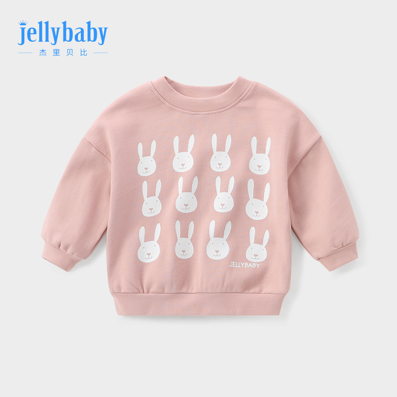 Female baby spring and autumn jacket 0-1 year old girl autumn children's bottoming shirt baby long-sleeved clothes 2 children's sweater