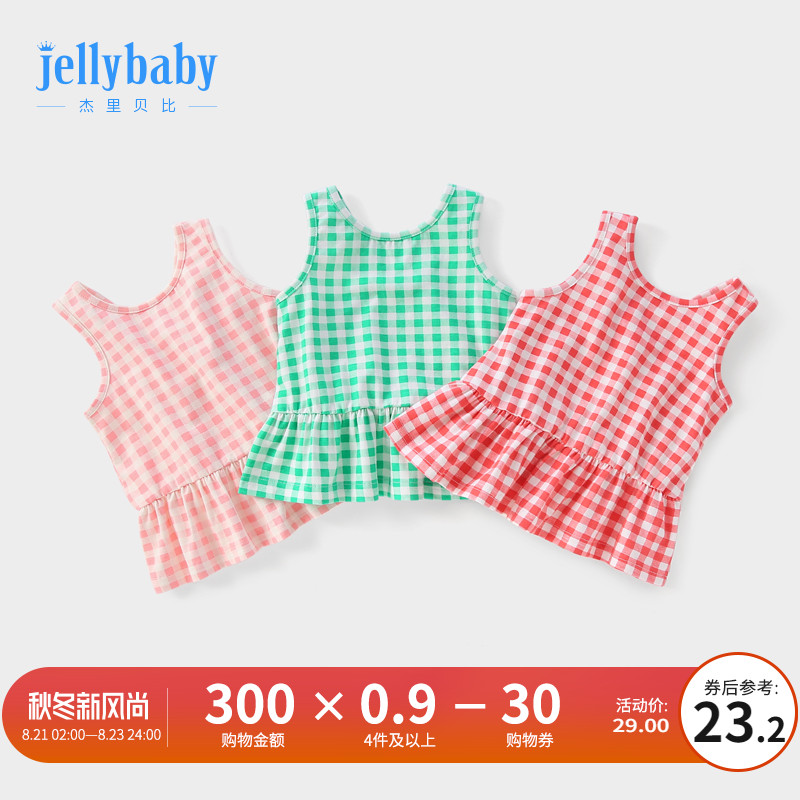 Female baby vest 3 Baby Summer children summer sleeveless plaid summer wear 4 one-year-old girl harness shirt
