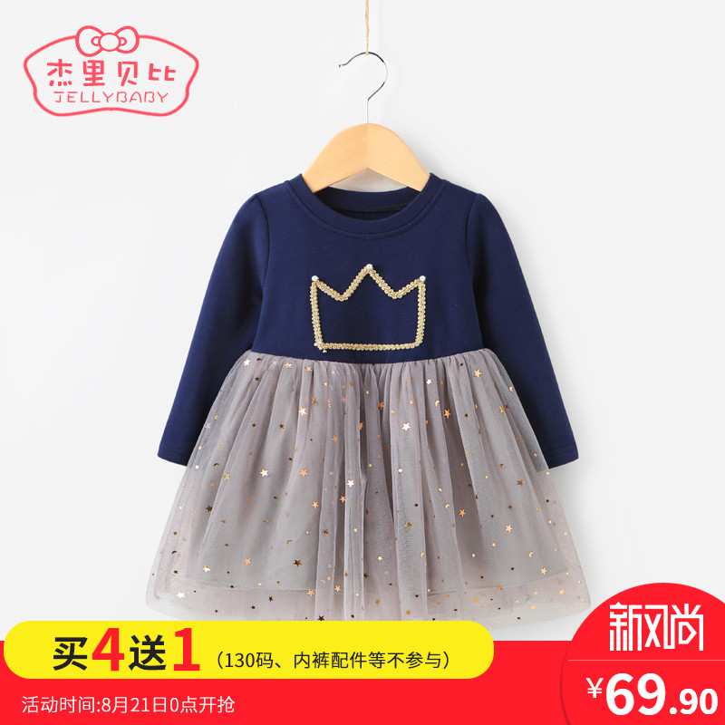 Girls autumn dress 1-3 years old children's princess dress spring and autumn baby autumn clothes 6 baby skirt 2018 new