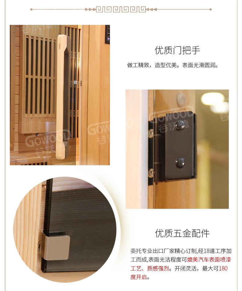 18-炭化木-双人钻石汗蒸房-灰-产品详情-04.jpg