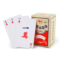 Gold Seller 8 years old shop 5.9 yuan from plastic mahjong poker