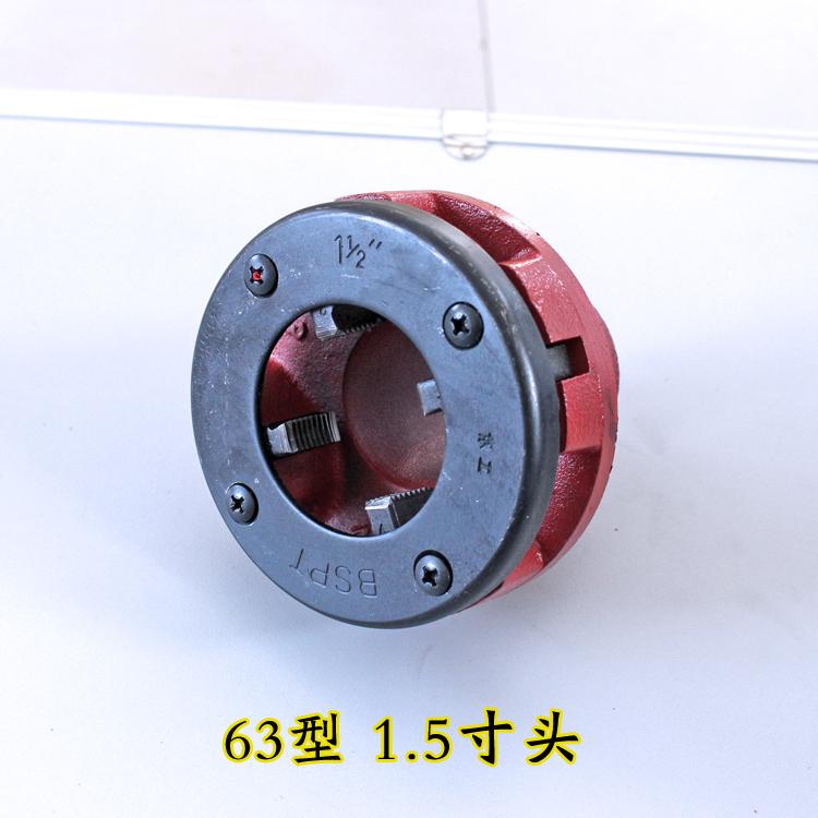 1,5-дюймовая резьбовая головка один продавать(Тип 63)