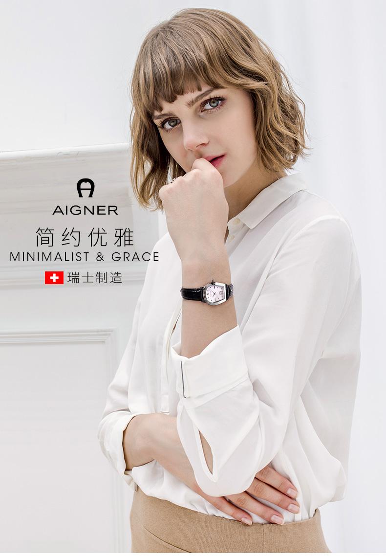 瑞士产 Aigner 艾格娜 AMAFI系列 镶钻珍珠贝母 女式手表 A32209 天猫yabovip2018.com折后¥779顺丰包邮(¥1399-600)