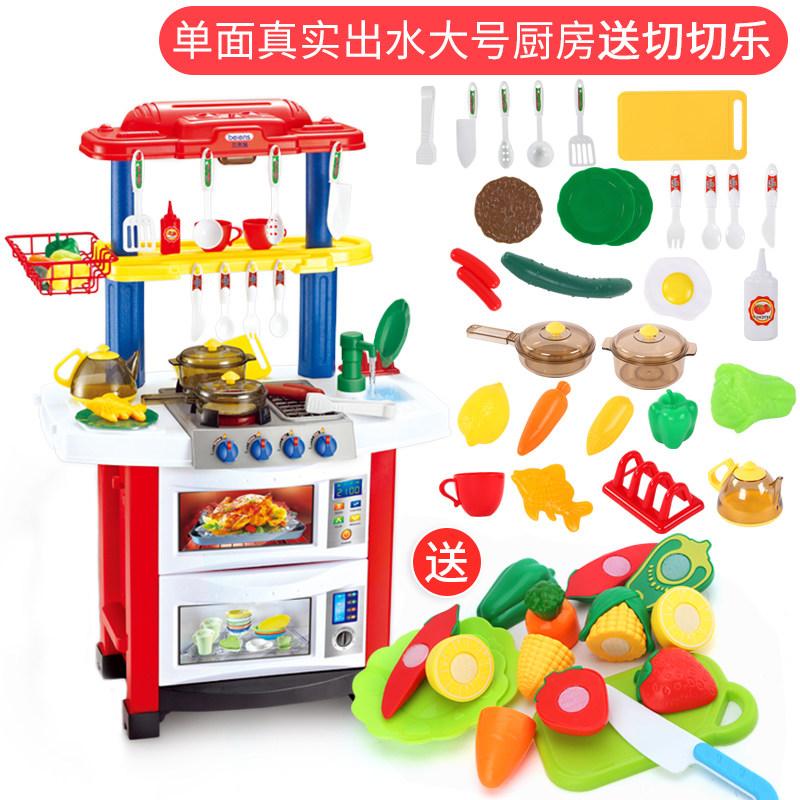 Usd 57 79 Bain Enshi Family Children Girls Kitchen Toys Little Girl