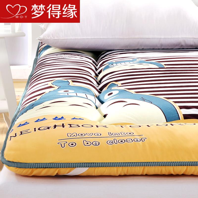 Утепленный Матрас для матрасов один В двухместном общежитии для студентов-татами со складыванием Матрас лежал на кровати