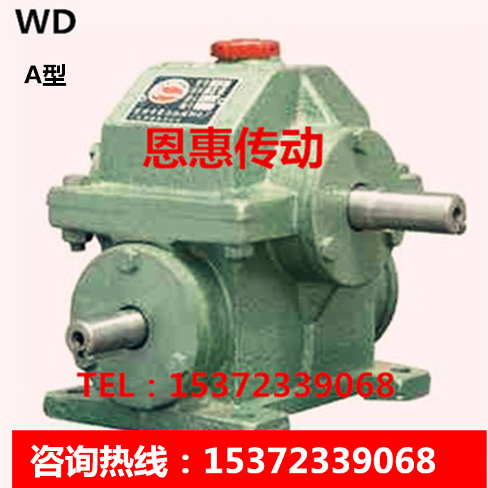Factory direct WD worm reducer WD33 WD40 WD53 WD48 WD90