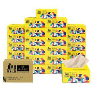 思景纸巾原生木浆本色抽纸小包便携实惠装母婴家用24包卫生纸整箱