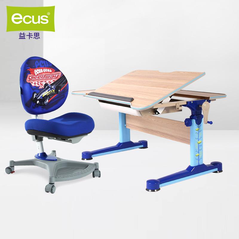 进口儿童学习桌椅