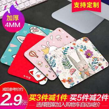 Mouse pad extra large and thickened cute girl cartoon small wrist guard game large mouse pad ad customized computer desk pad office student e-Competition two dimensional animation creative pad customization