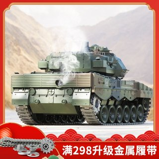 Li Cheng Feng remote control tank can launch smoke super large children's toy metal model charging boy emitted smoke