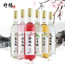 低度桃花酿多口味果酒6支
