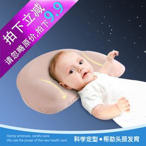 宝宝防偏头定型枕