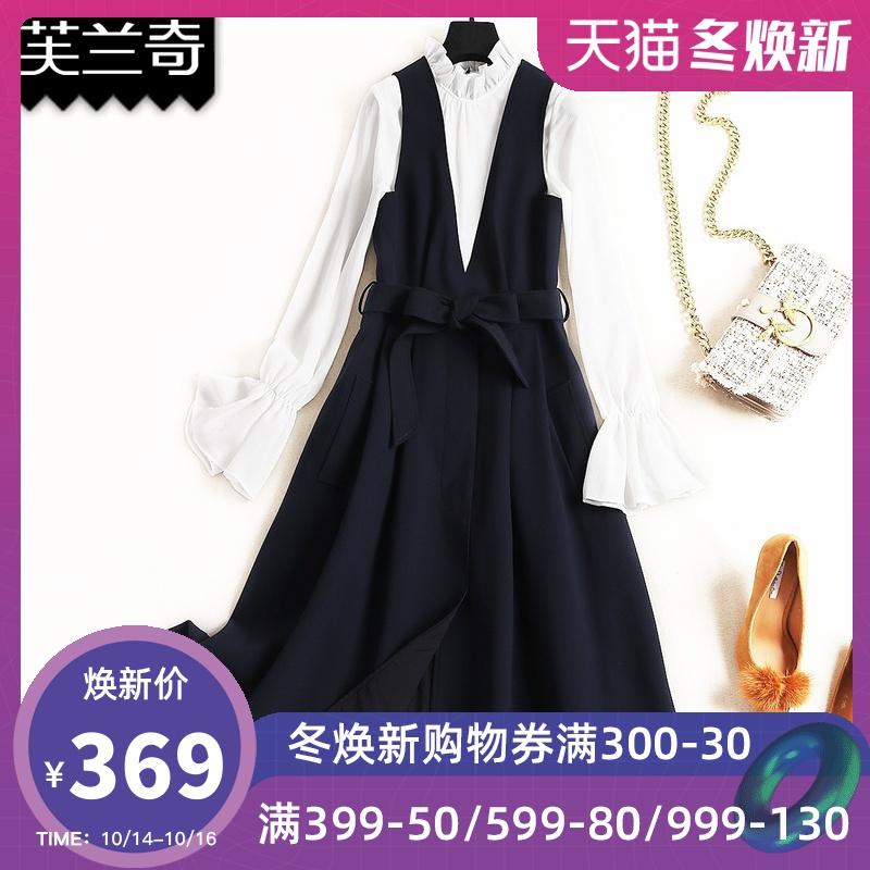 冬季连衣裙女2019新款长袖件套针织中长款过膝时尚裙两背带连衣裙
