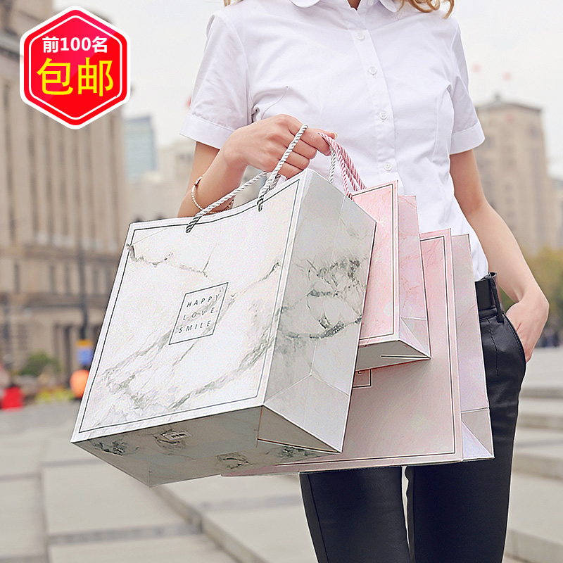 超大号大理石小号礼物袋子ins 高档手提纸袋子礼品袋精美韩版定制