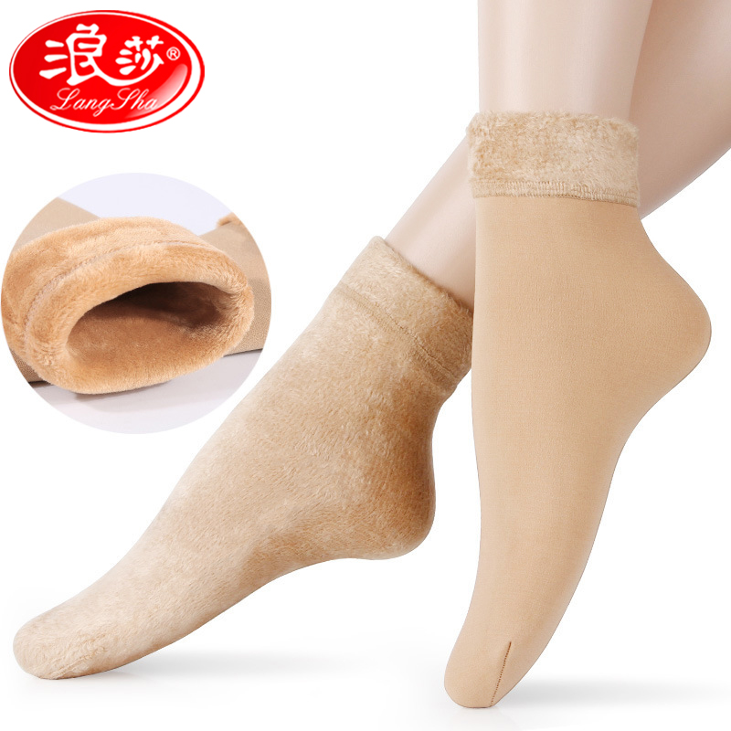 Langsha socks ladies tube autumn and winter thickened cashmere winter black meat socks dew ankle warm floor socks