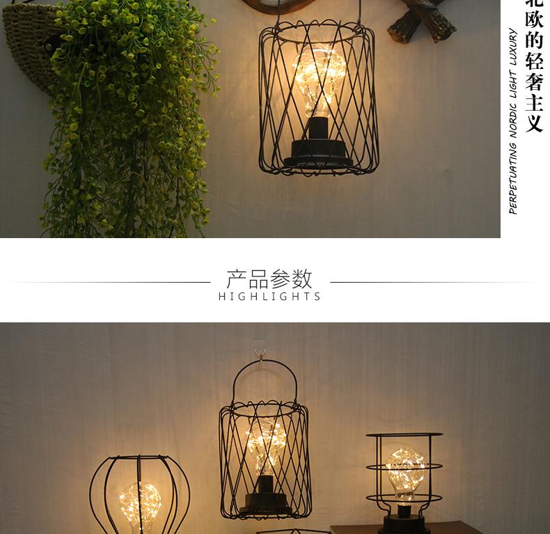 铁艺台灯790PX-1-天猫_13.jpg