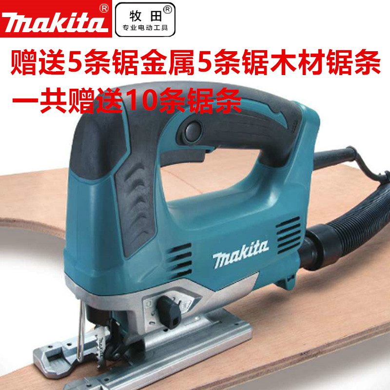 Usd 98 44 Makita Jig Saw M4301b Electric Speed Wire Saw Multi