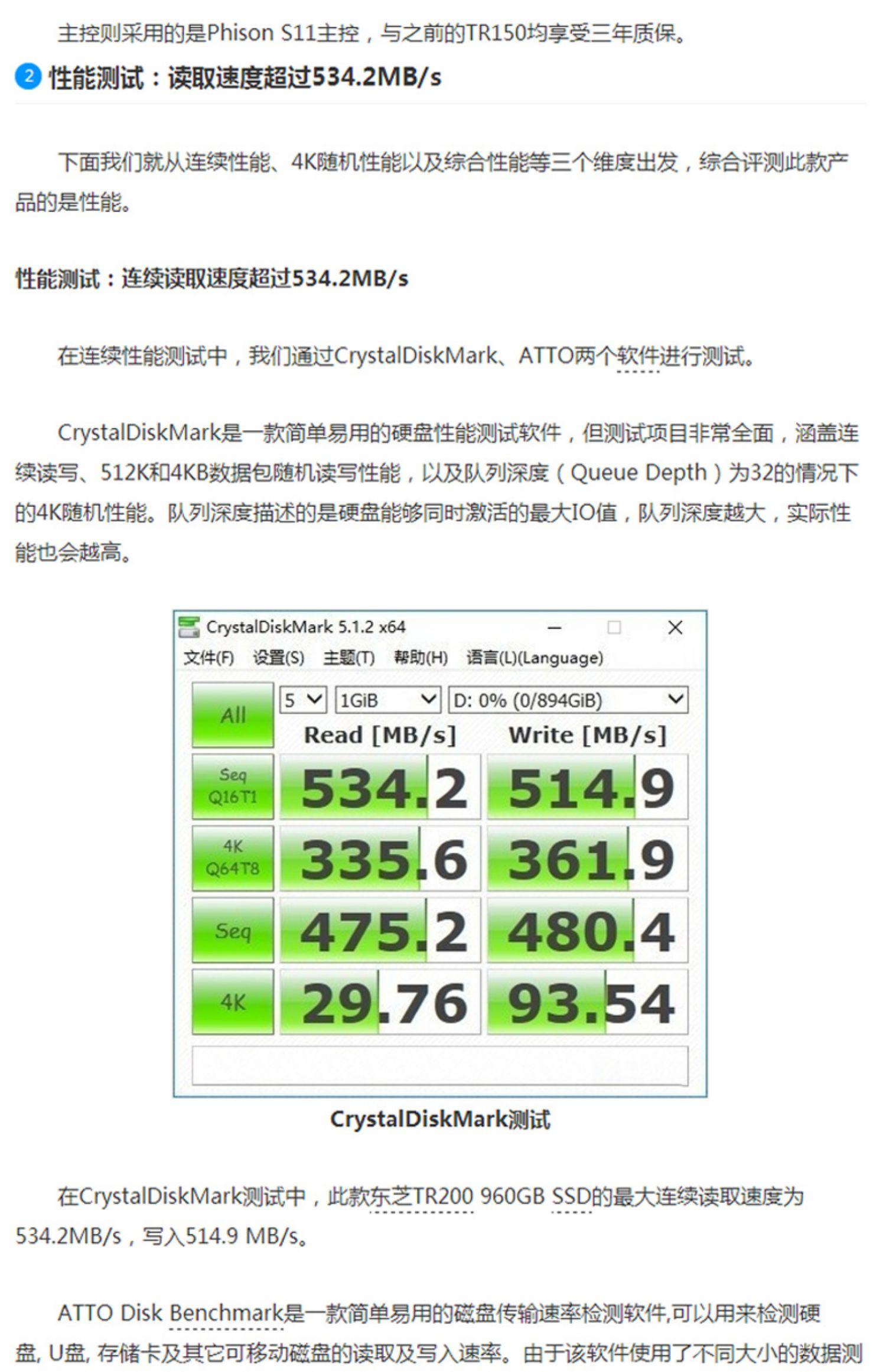 【领券减10】Toshiba/东芝固态硬盘240g TR200 SSD 固态盘 台式机电脑笔记本固态硬盘非256g 固态硬固盘商品详情图