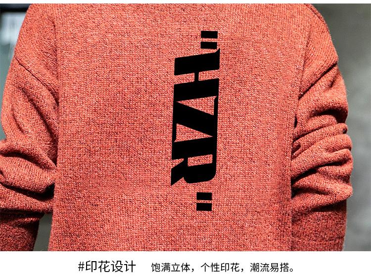 电商A040A-M19002-P45 毛衣男
