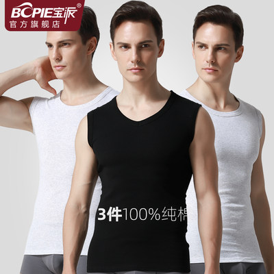 Men's vest men wear cotton wide shoulder sleeveless hurdle bottom summer tight sports repair tipshirt