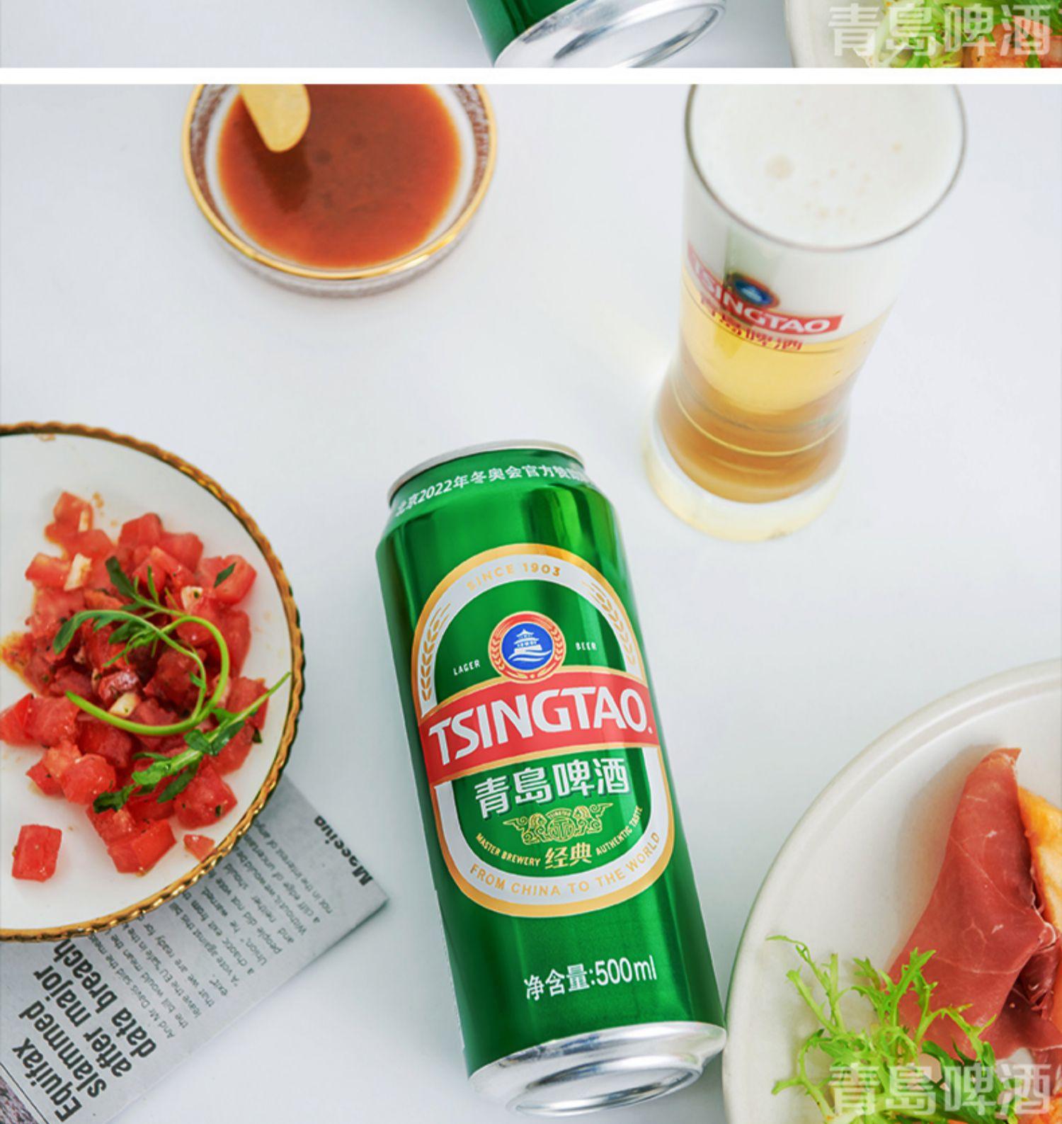 青岛经典500ml*24听生产直营啤酒6