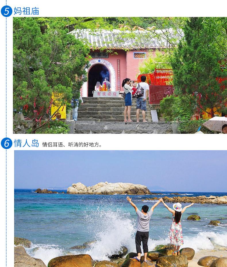 飞猪旅行三亚蜈支洲岛一日游海南旅游跟团游含接送门票船票纯玩团