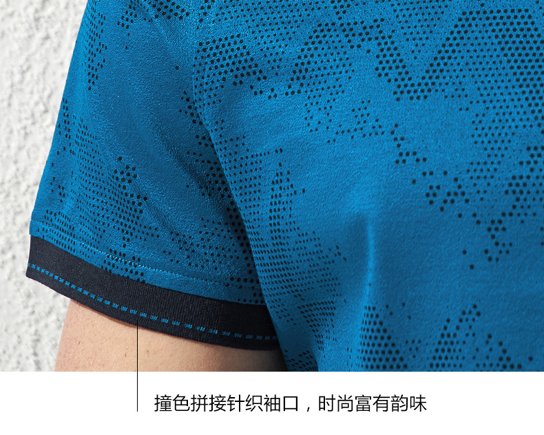 VICUTU nam mùa hè ngắn tay áo T-Shirt kinh doanh bình thường Cotton Silk Blend T-Shirt