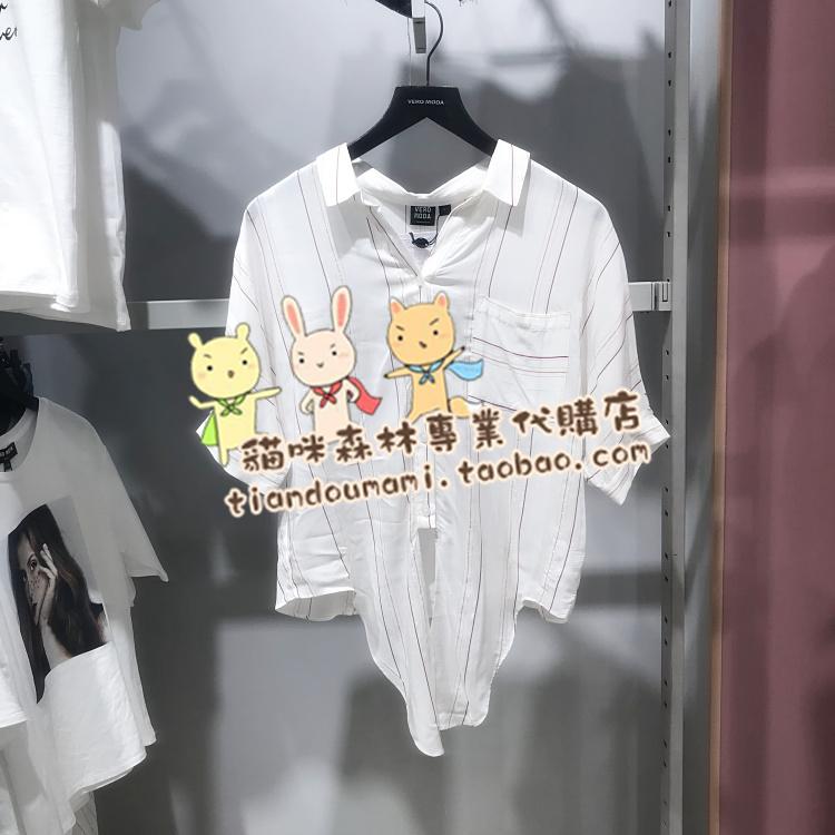 五皇冠VEROMODA衬衫国内代购商场31926W52131936W504A06