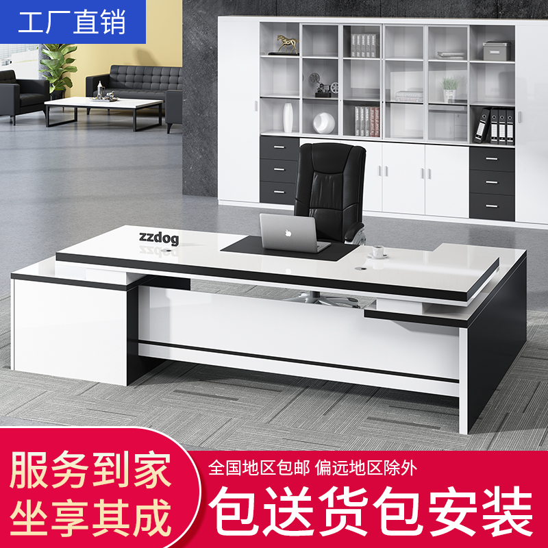 Boss Table President Simple Modern Office Desk And Chair Combination  Executive Desk White Business Manager Boss Desk