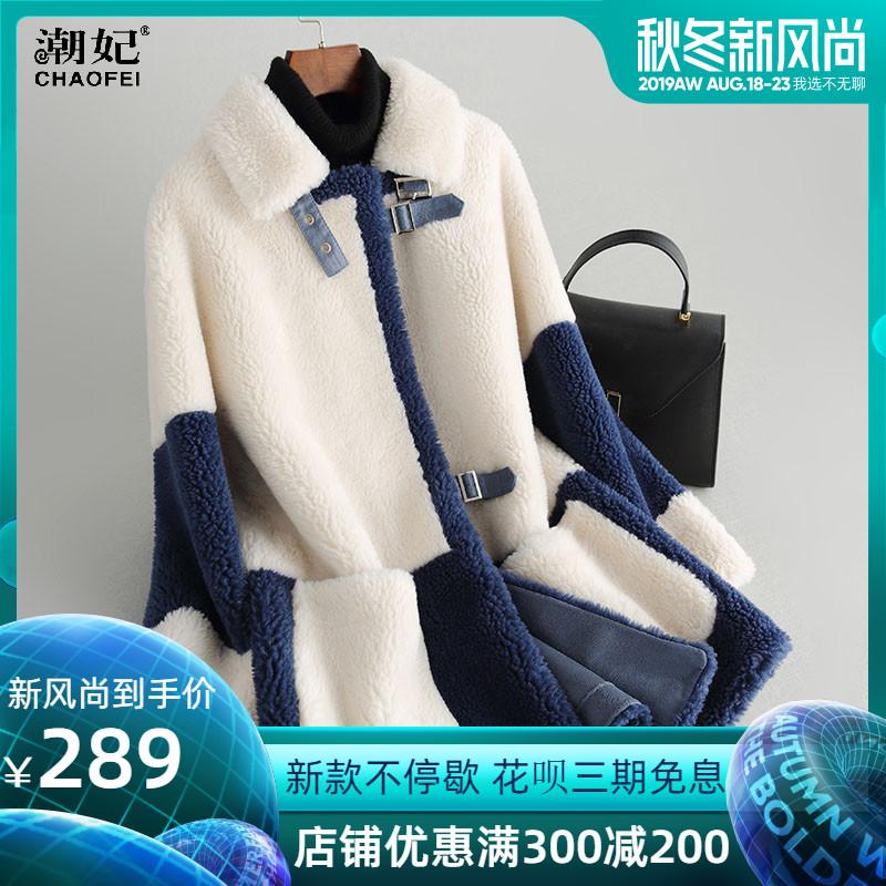 冬季新款女装颗粒羊绒复合皮毛一体皮草外套女中长款羊剪绒大衣女