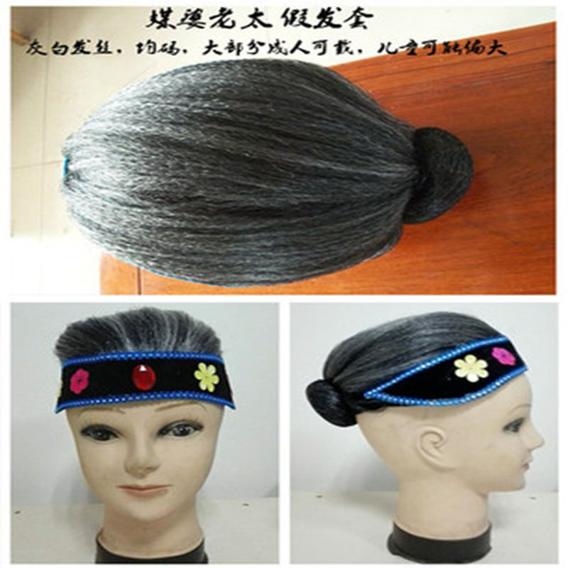 Children's Republic of China granny costume white haired girl Xi er drama  costume old lady old lady costume suit