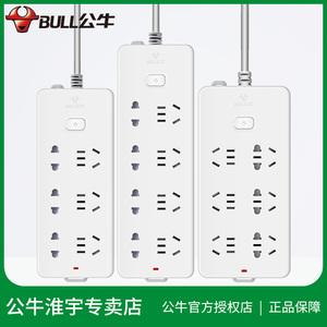 公牛有线插座 家用多用插排插板1.8/3/10米5/6/8位...