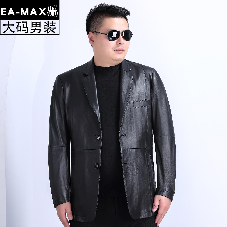 EAMAX大码男装冬真皮加大男士领皮衣加肥定制码西服外套胖子P801