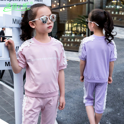 2017 summer children's clothing girl suit new casual tide two-piece female large children short-sleeved sports cotton suit