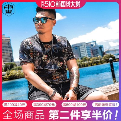 Lei Hagger tide brand large size men's fat peer clothing summer loose round collar large plus fertilizer to increase short-sleeved T-shirt