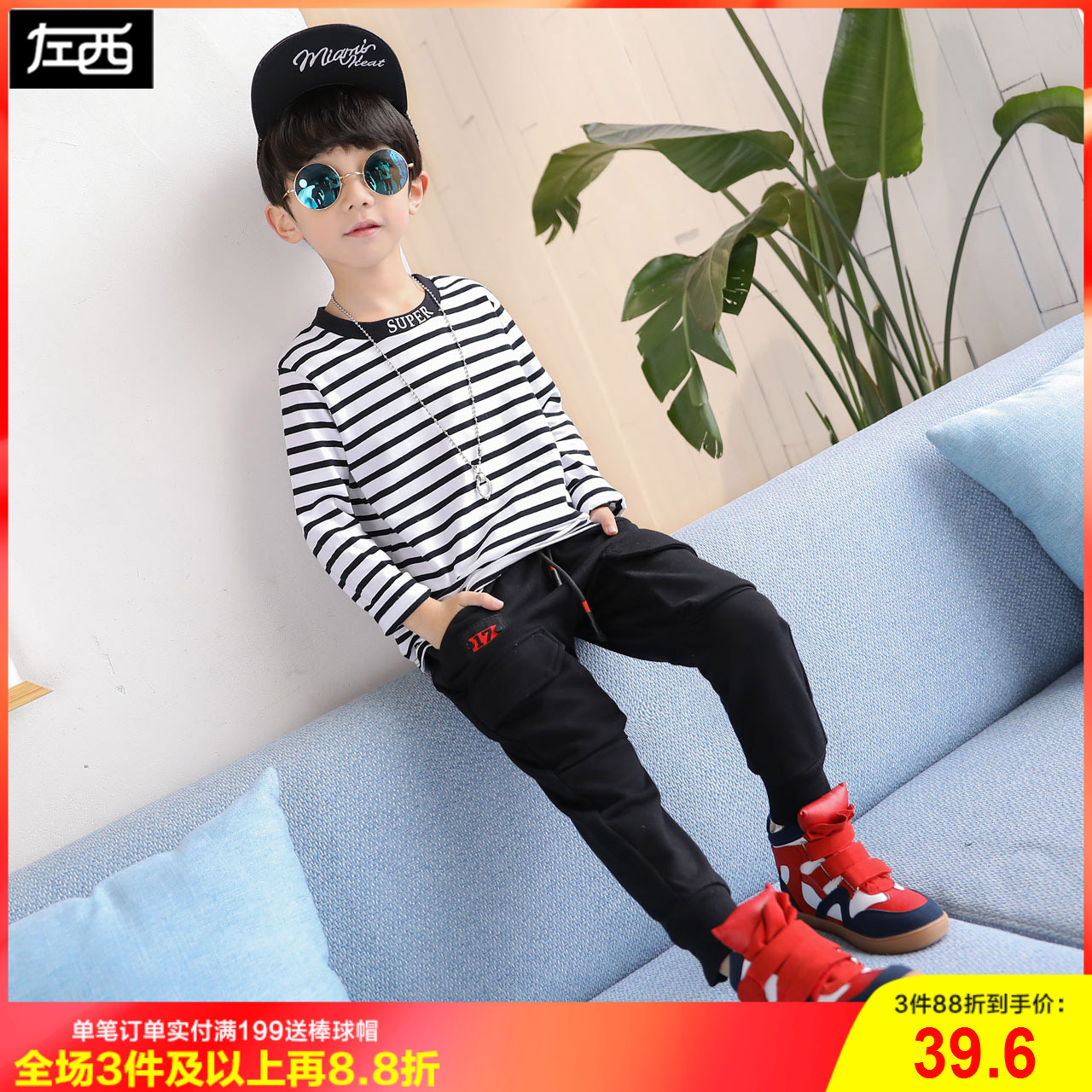 Left West boys long-sleeved t-shirt spring dress 2019 new children's bottom shirt top in the big child spring and autumn Korean version of the tide clothes
