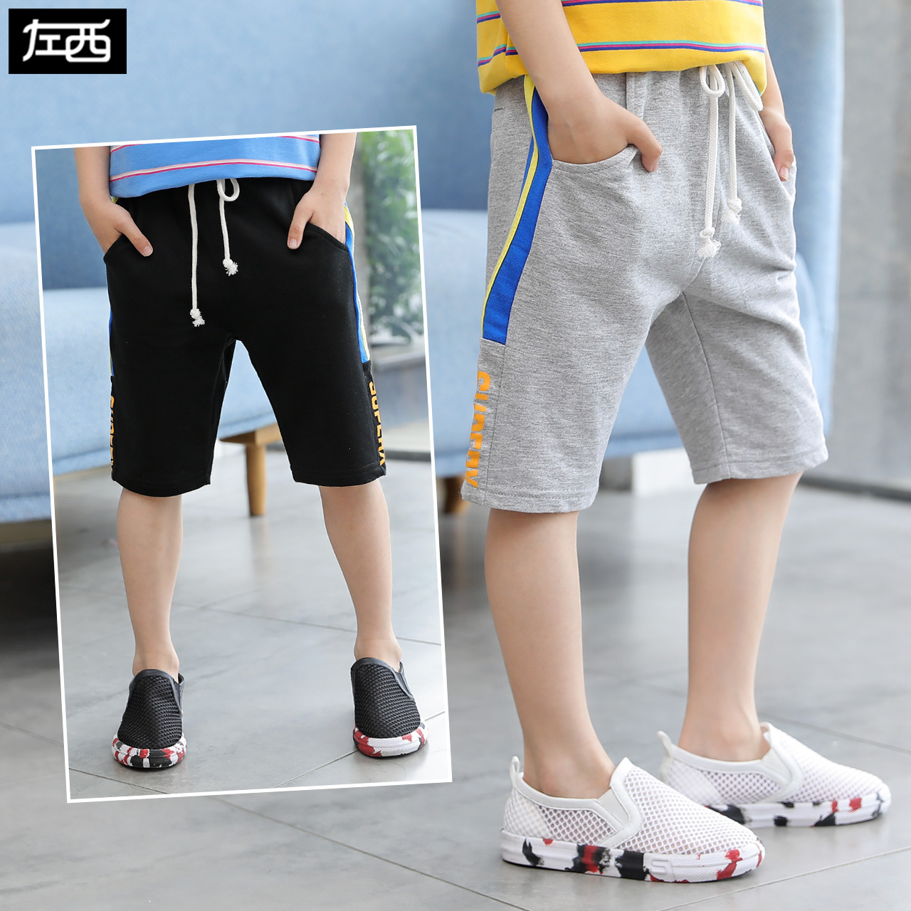 5c133656b62c Left West children s clothing boy shorts thin section summer 2018 New children s  summer sports pants pants