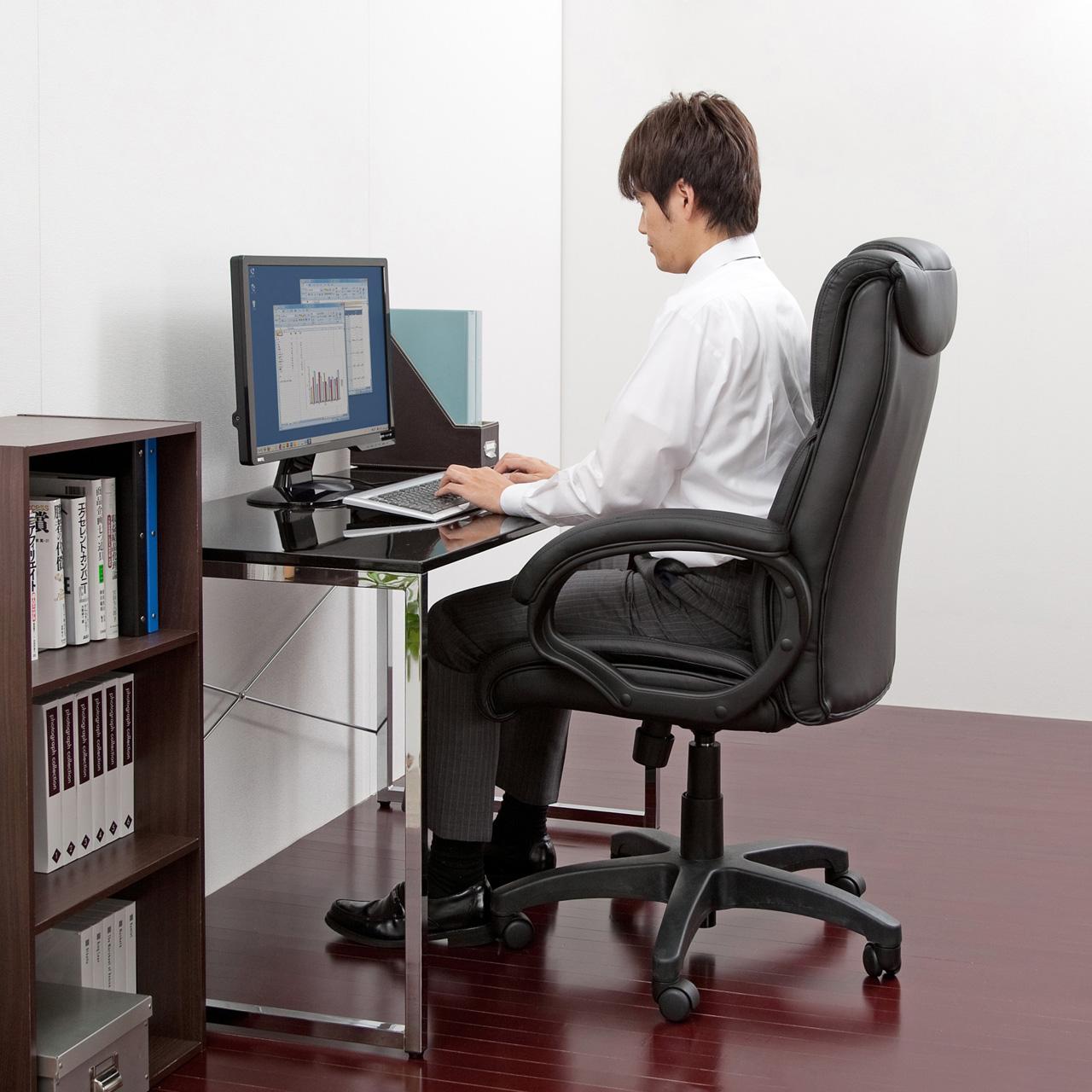 Usd 314 38 Japan Mountain Sanwa Big Chair Comfortable