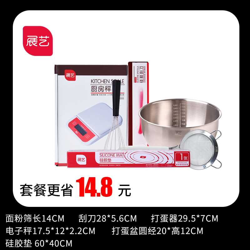 Selected Utensils Package