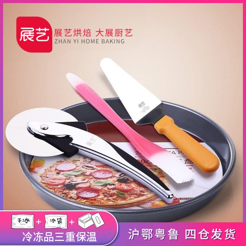 【Qiao кухонная выпечка _ пакет инструментов для рисования пиццы】Щетка для пиццы пиццы для пиццы 6/8/9 дюйма