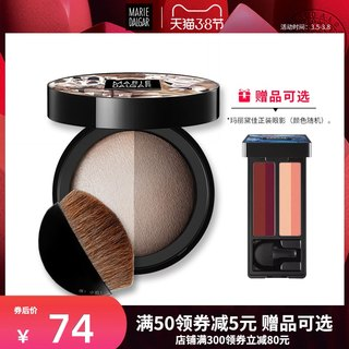 Marry Jiaoguang Draft Artistic Socoon Highlights Potating Powder Shadow Nasal Shadow Side Shadow Concealer