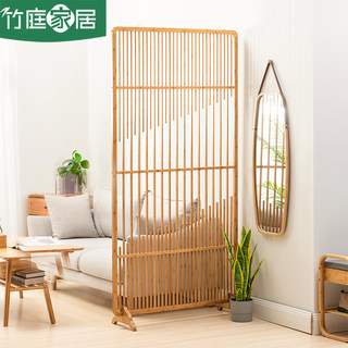 Japanese style bamboo screen partition living room household simple solid wood grille folding mobile entrance hall floor seat screen