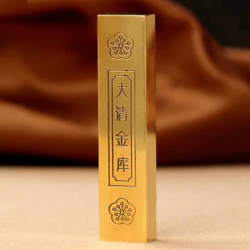 广缘德黄铜金条风水摆件开业礼品铜仿金砖黄金色供奉用品工艺礼品