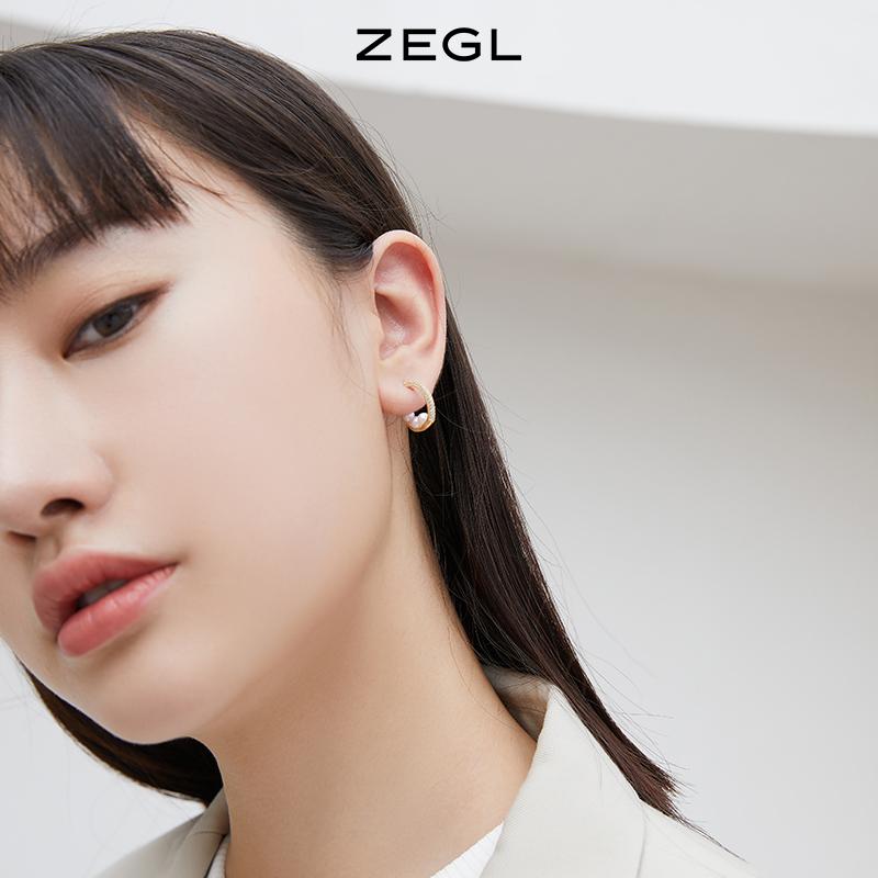 【双11预售】ZEGL人造珍珠耳环女轻奢高级感耳钉925银针秋冬耳饰