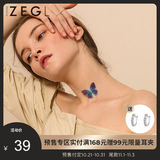 ZEGL fishing line butterfly necklace female clavicle chain niche minimalist temperament short paragraph collar necklace necklaces red tide Network