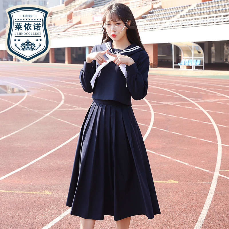 df88543e9 Spring and summer Network red Japanese sailor suit suit school uniforms  students wear graduation class suit suit Japanese JK uniform soft sister  clothes